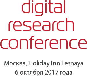 Digital Research Conference